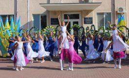 Белгород-Днестровский торжественно и красиво отметил три праздника (фото)