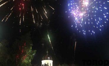 День рождения Болграда (фоторепортаж)