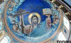 Преображение Господне в Болграде (фоторепортаж)