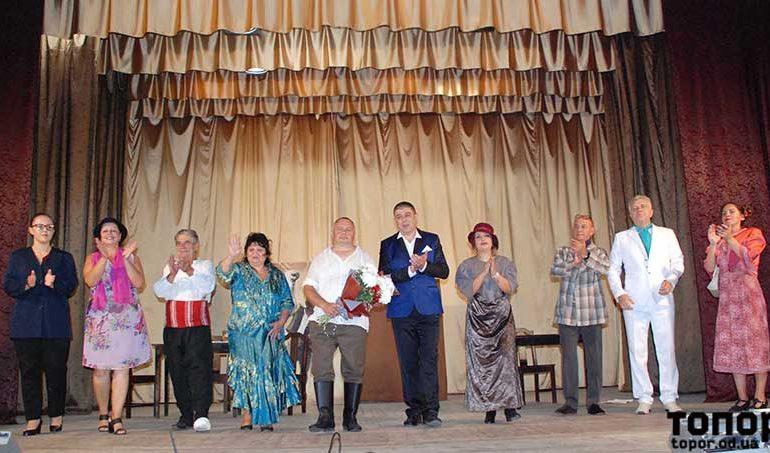 Гости из Болгарии подарили болградцам спектакль