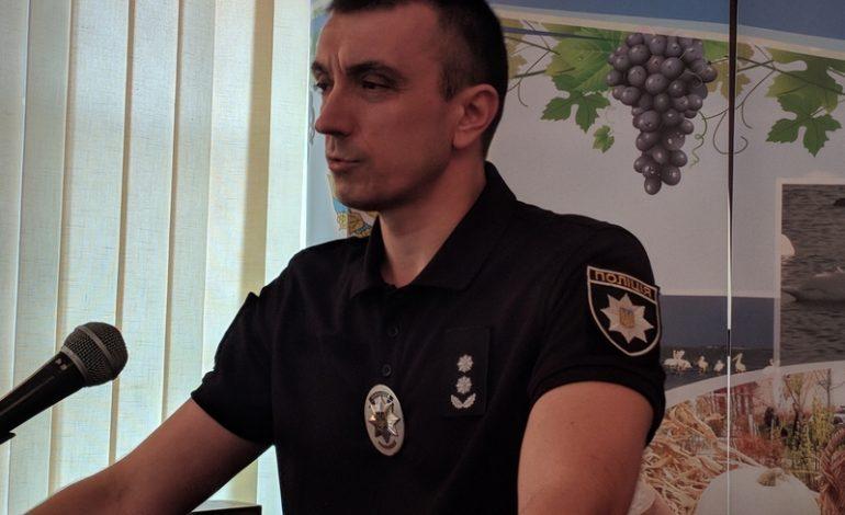 В Рени – «сверхновый» начальник отделения полиции