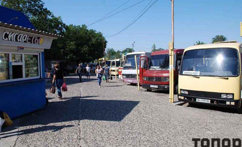 В Болграде провели конкурс перевозчиков