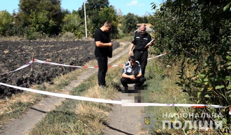 Лежала на обочине дороги: в Балтском районе нашли человеческую голову