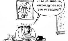В НУШник уже спустили два миллиарда гривен. Сколько туда уйдёт ещё?