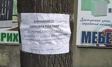 Жителей Белгорода-Днестровского возмущают парковки вокруг рынка без паркоматов