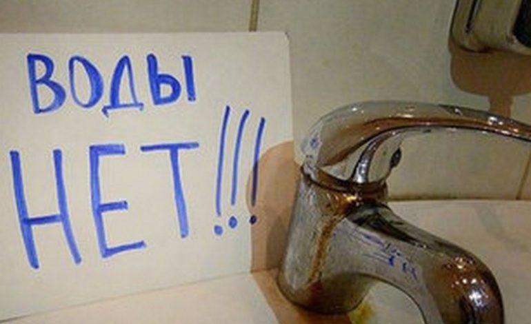 Арцизский РЭС грозит отключить станцию водозабора в Арцизе-2 из-за долгов по электроэнергии