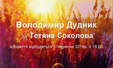 Семейная выставка ждёт посетителей в Белгороде-Днестровском