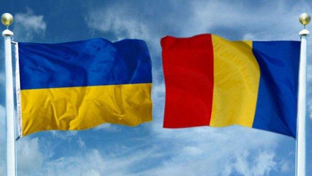 Румыны Украины просят президента и парламент признать их коренным народом
