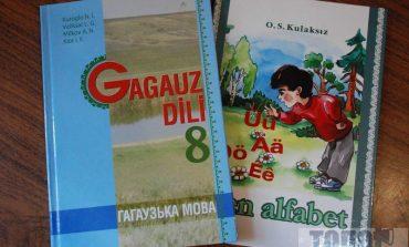 В Болградском районе педагоги пишут учебники для болгар и гагаузов