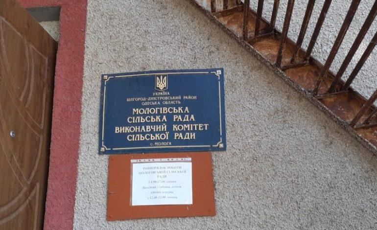В Белгород-Днестровском районе дали «добро» на льготные перевозки