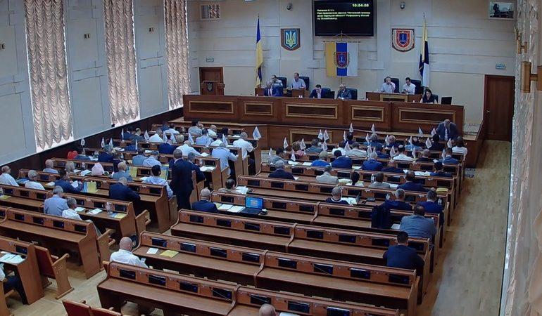 Депутаты Одесского облсовета согласились включить в повестку дня вопрос увольнения Александра Ройтбурда