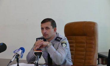 Арциз: полицейские проводят негласные следственные действия по фактам распространения наркотиков