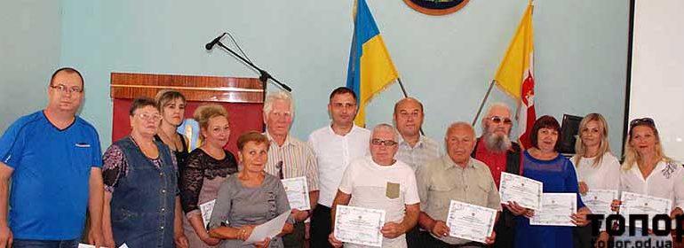 В Болграде наградили участников конкурса «Мой любимый город»