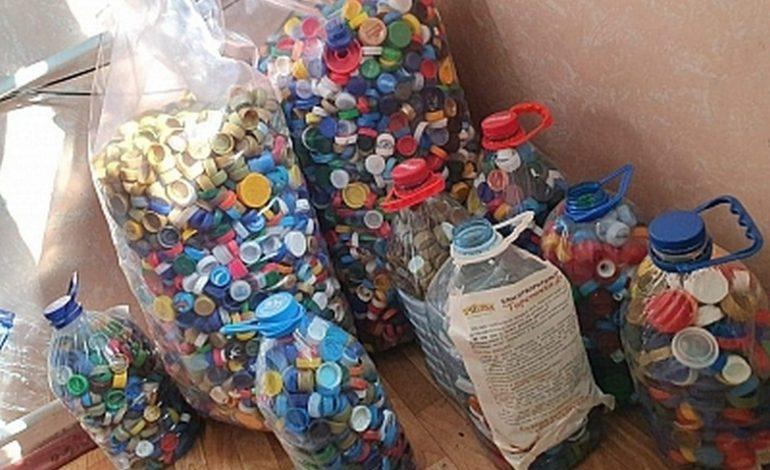 Зачем в Белгород-Днестровском районе собирают пластмассовые крышечки