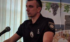 Начальник Ренийского отделения полиции ужесточил режим работы своих подчинённых и усилил охрану общественного порядка