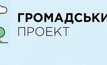 В Белгороде-Днестровском изменены сроки подачи и голосования  бюджета участия