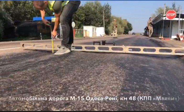 Капитально отремонтированную трассу Одесса – Рени пришлось опять ремонтировать