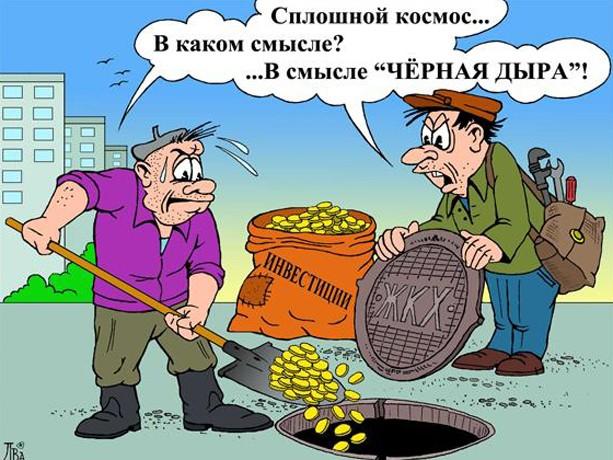 Ренийский «Водоканал»: чёрная дыра, куда боится заглядывать даже мэр?