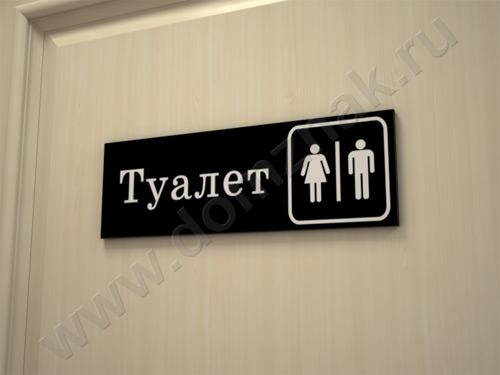 Подорожал в два раза: в Сарате дополнительно выделили деньги на строительство туалета поселкового совета