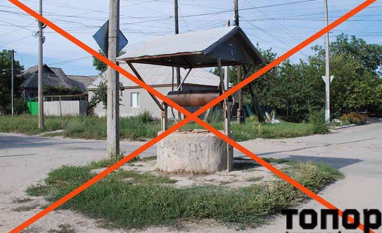 Болградский район: вода в колодцах и родниках непригодна для питья