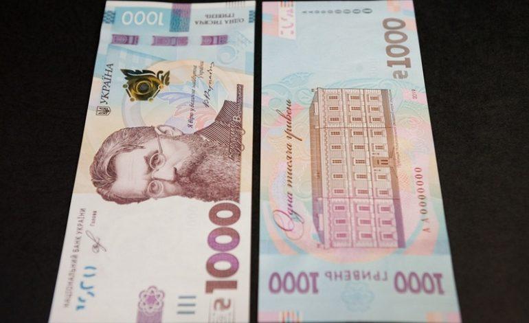 В НБУ начали печатать купюры 1000 гривен