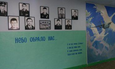 В Арцизе почтили память погибшего экипажа Калмыкова (ФОТО)
