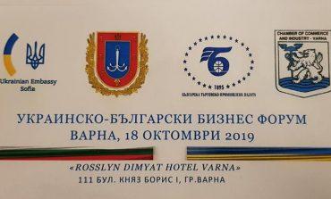 Инвестиционную привлекательность Одесской области представили на международном форуме в Болгарии