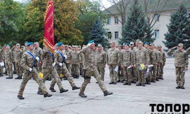 В Болграде вручили награды военным