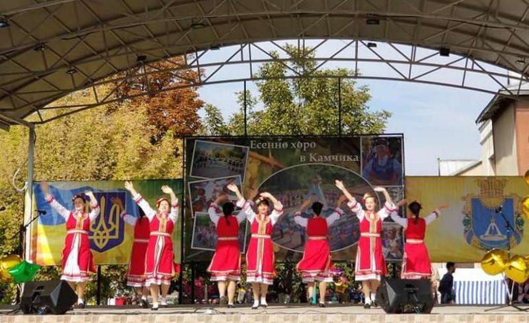 В Саратском районе прошел фестиваль болгарского народного танца «Есенне хоро в Камчика»