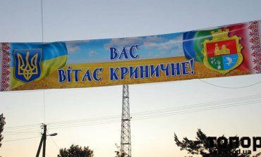 Село Болградского района в числе лучших в области