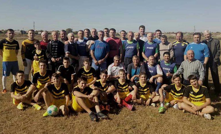 В Болградском районе состоялась встреча ветеранов футбола