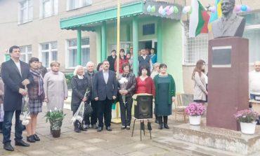 Болградский район: в Кубее отмечают 105-летие школы и юбилей первого ректора Софийского университета