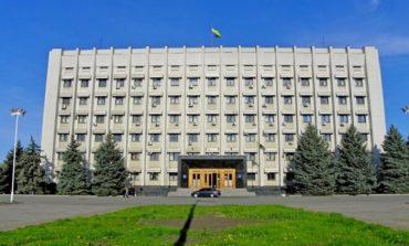 Полиция проверяет информацию о минировании Одесской областной государственной администрации