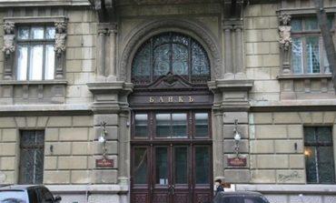 Фонд гарантирования вкладов полностью ликвидировал одесский банк «ПОРТО-ФРАНКО»
