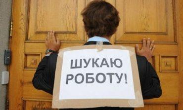В Ренийской райгосадминистрации началось сокращение: местным чиновникам предлагают искать работу
