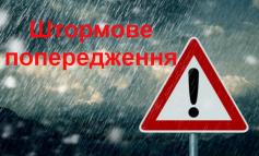 Штормовое предупреждение: на Одесскую область надвигается гроза