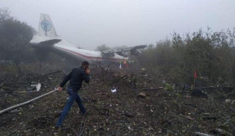 Под Львовом произошла авиакатастрофа: есть жертвы
