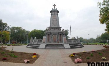 Как в  Болграде отмечали День бессарабских болгар (фото)