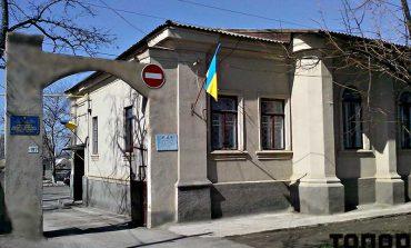 Болградский суд приглашает в гости