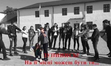 Болградские школьники против буллинга