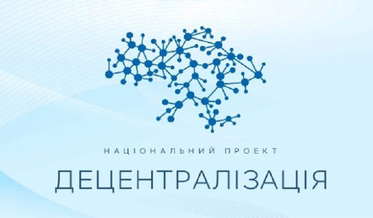 Децентрализация в Украине: что хотят изменить в Одесской области