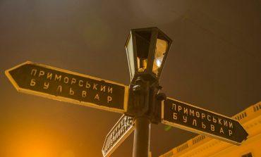 Улицы разбитых фонарей: Приморский бульвар с разбитыми фонарями (фото)