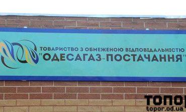 В Болграде газовики пошли навстречу людям