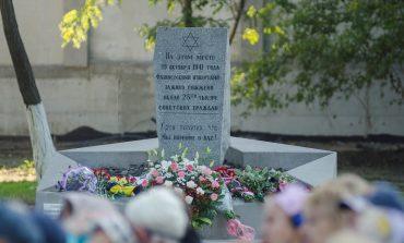 В Одессе проходит конференция посвященная Холокосту и международному праву