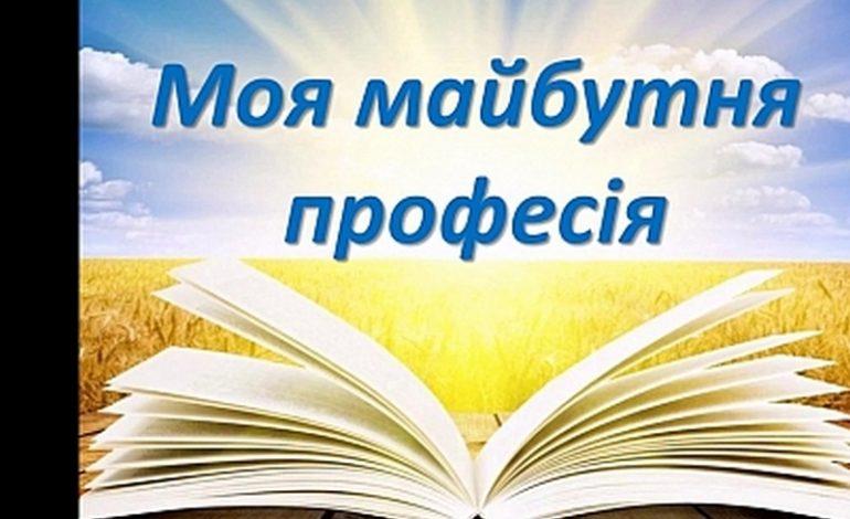 Белгород-Днестровский горрайсуд объявил конкурс рисунков