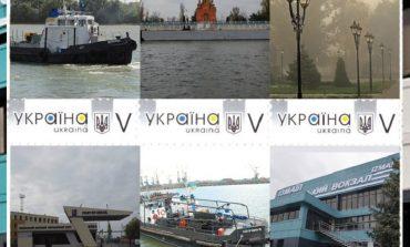Измаильский порт обзавелся собственной почтовой маркой