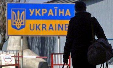 """Операция """"Мигрант"""": полицейские Арцизского района обнаружили нелегалов из Молдовы"""