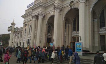 Одесский железнодорожный вокзал и ОГА в очередной раз «заминировали» (фото)