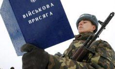 У Ренийского военкомата нет средств для отправки будущих солдат на призывной участок