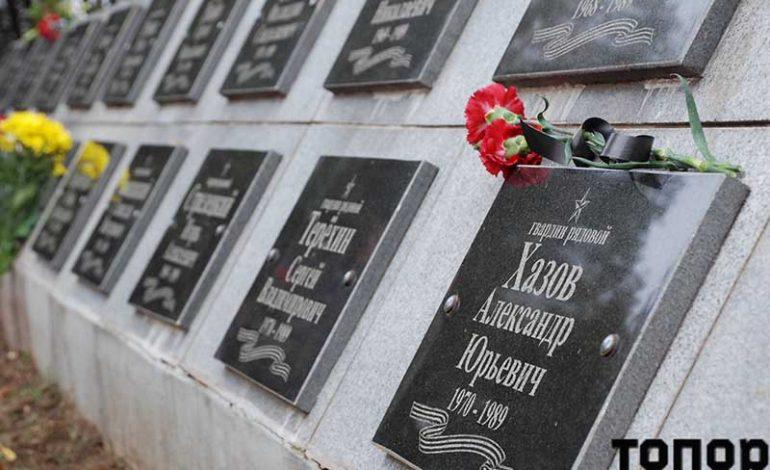 В Болграде почтили память погибших десантников